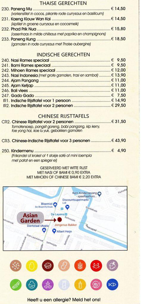 Afhaalmenu Asian garden Zoetermeer